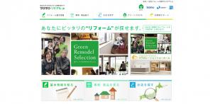 住まい・住宅のリフォームのリモデル.jp