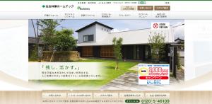 住友林業ホームテック【Reforest】 住友林業のリフォーム